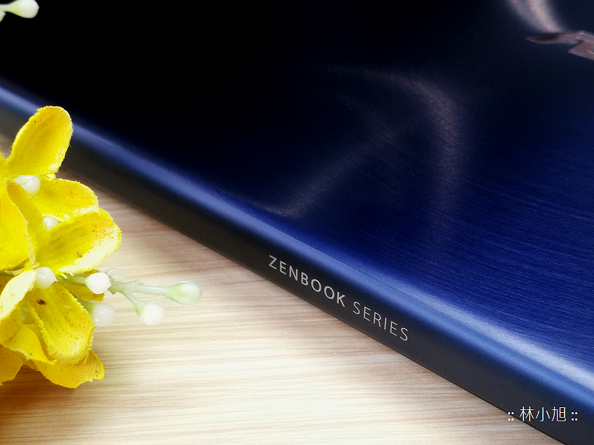 ASUS 華碩 ZenBook 15 筆記型電腦開箱 (ifans 林小旭) (27).png