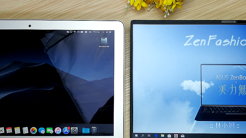 ASUS 華碩 ZenBook 15 筆記型電腦開箱 (ifans 林小旭) (31).png