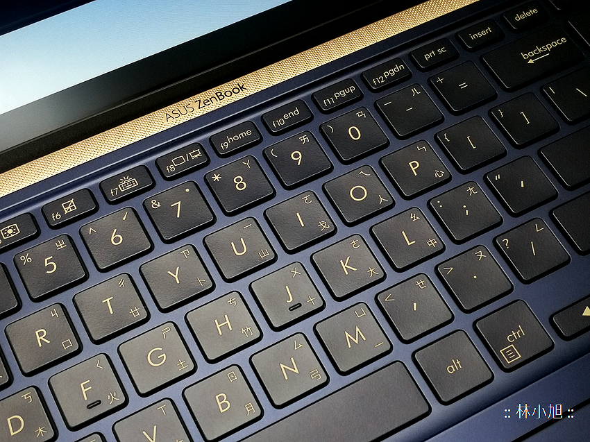 ASUS 華碩 ZenBook 15 筆記型電腦開箱 (ifans 林小旭) (32).png