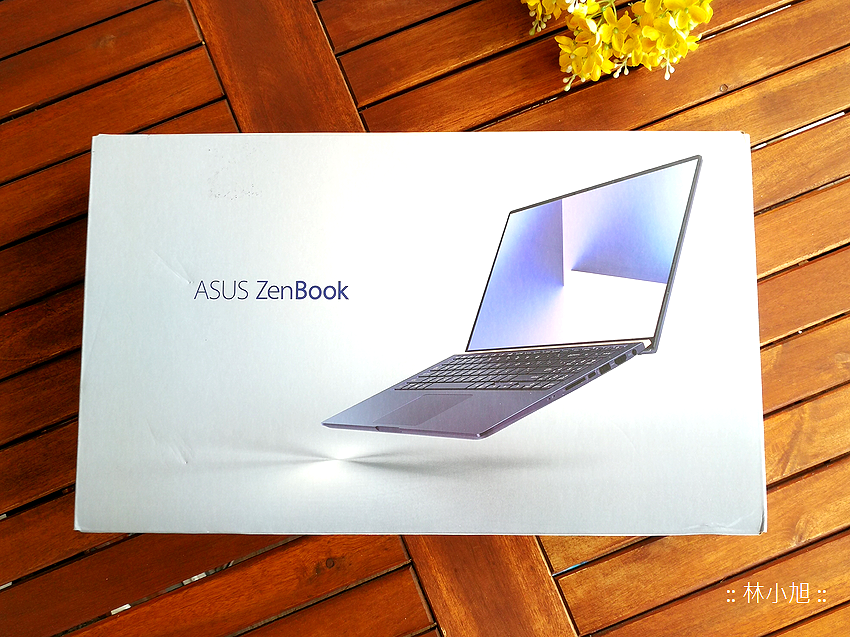 ASUS 華碩 ZenBook 15 筆記型電腦開箱 (ifans 林小旭) (2).png
