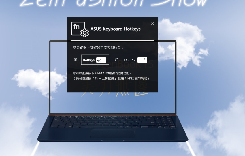 ASUS 華碩 ZenBook 15 筆記型電腦畫面 (ifans 林小旭) (29).png
