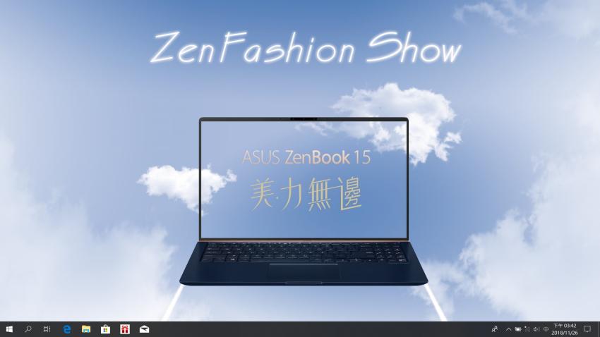 ASUS 華碩 ZenBook 15 筆記型電腦畫面 (ifans 林小旭) (2).png