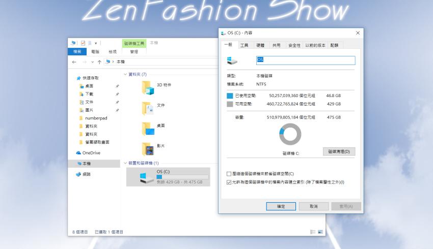 ASUS 華碩 ZenBook 15 筆記型電腦畫面 (ifans 林小旭) (6).png