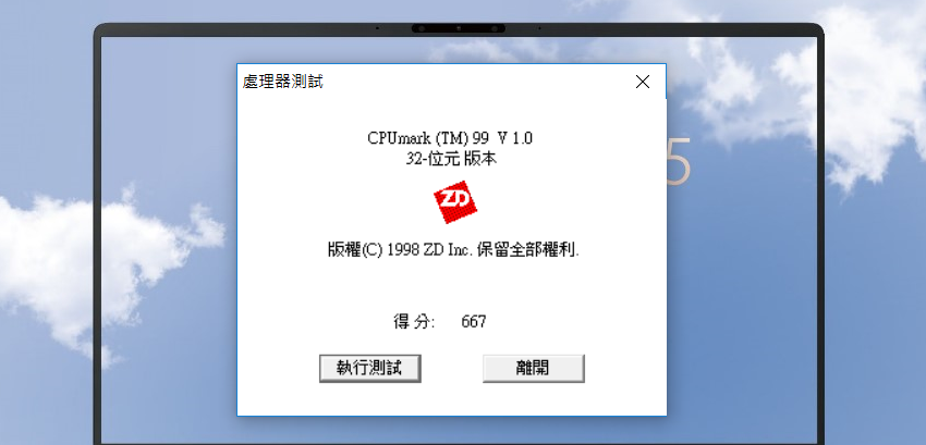 ASUS 華碩 ZenBook 15 筆記型電腦畫面 (ifans 林小旭) (7).png