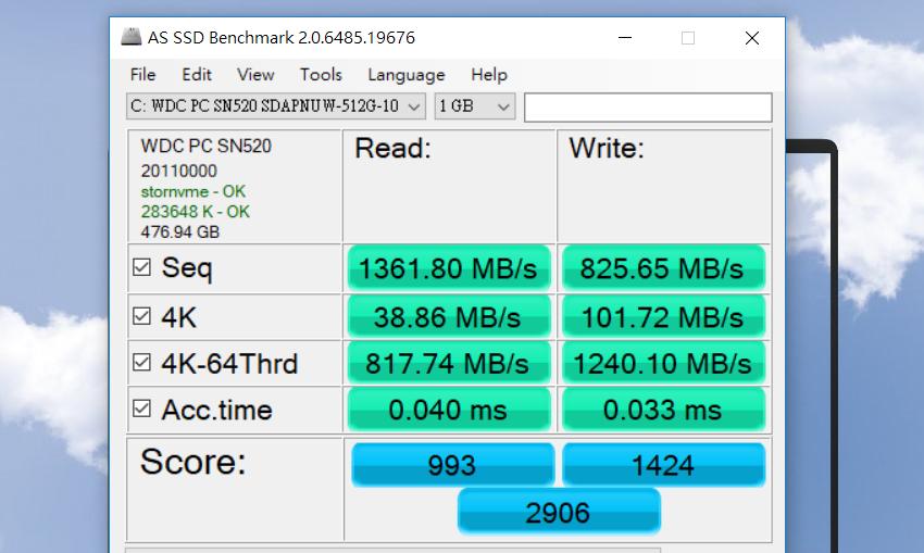 ASUS 華碩 ZenBook 15 筆記型電腦畫面 (ifans 林小旭) (8).png