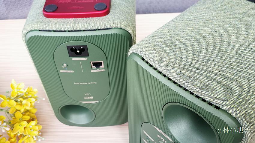 KEF LSX (SP3994JX) green 英國殿堂級音響開箱 (ifans 林小旭) (28).png
