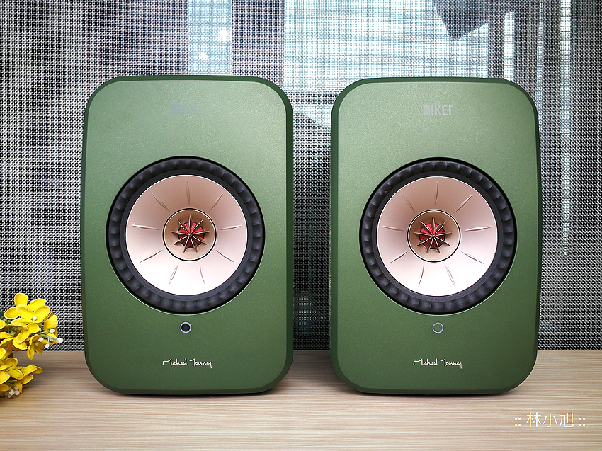 KEF LSX (SP3994JX) green 英國殿堂級音響開箱 (ifans 林小旭) (10).png