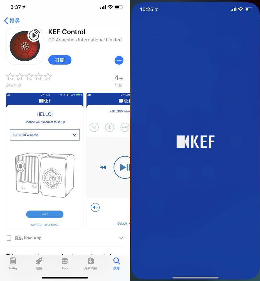 KEF LSX (SP3994JX) green 英國殿堂級無線音樂系統畫面(ifans 林小旭) (2).png