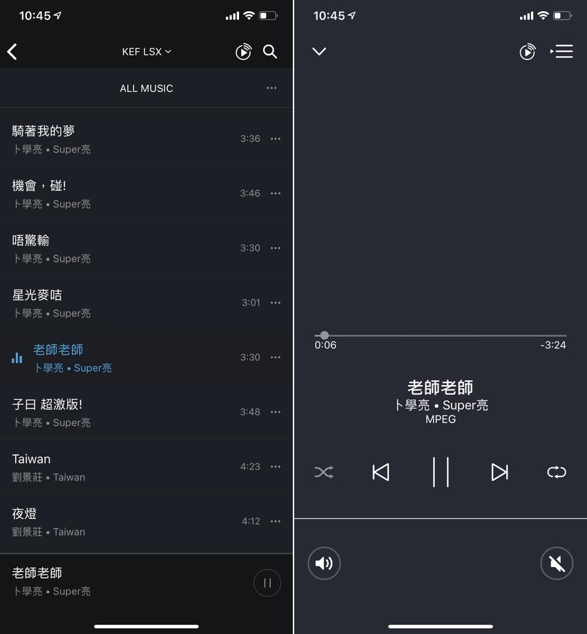 KEF LSX (SP3994JX) green 英國殿堂級無線音樂系統畫面(ifans 林小旭) (10).png