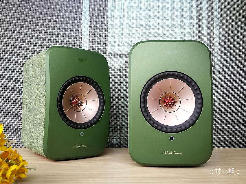 KEF LSX (SP3994JX) green 英國殿堂級音響開箱 (ifans 林小旭) (35).png