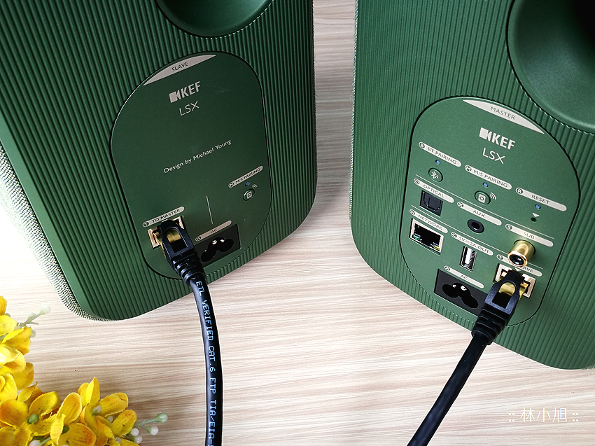 KEF LSX (SP3994JX) green 英國殿堂級音響開箱 (ifans 林小旭) (34).png