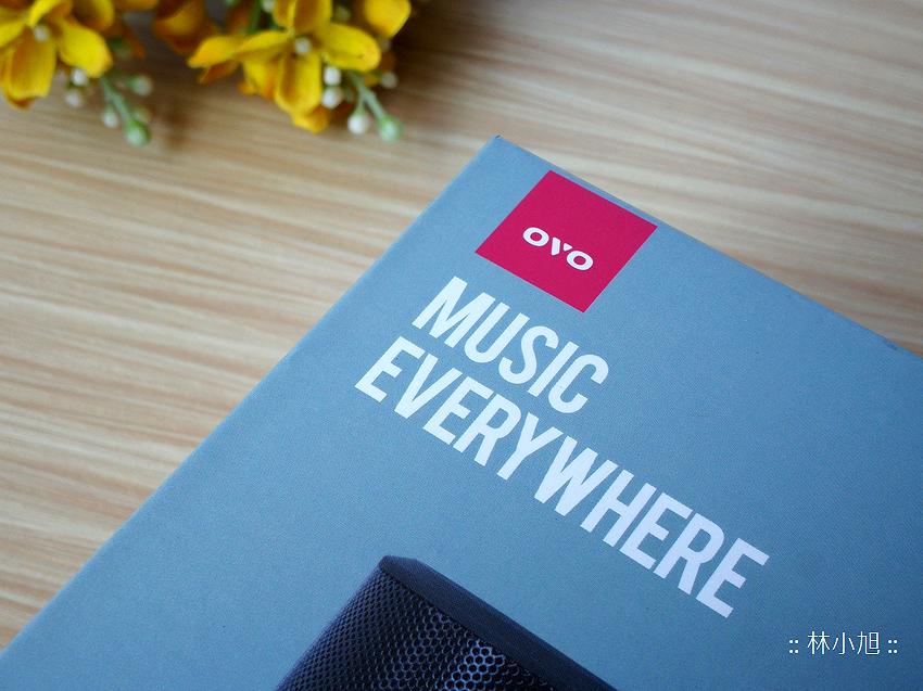 OVO 音樂隨行杯二代高音質藍牙喇叭開箱 (3).png