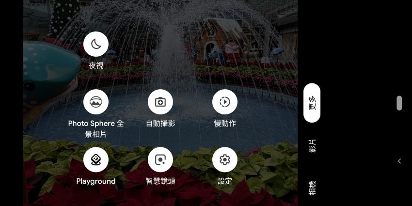 Google Pixel 3 畫面 (ifans 林小旭) (15).png