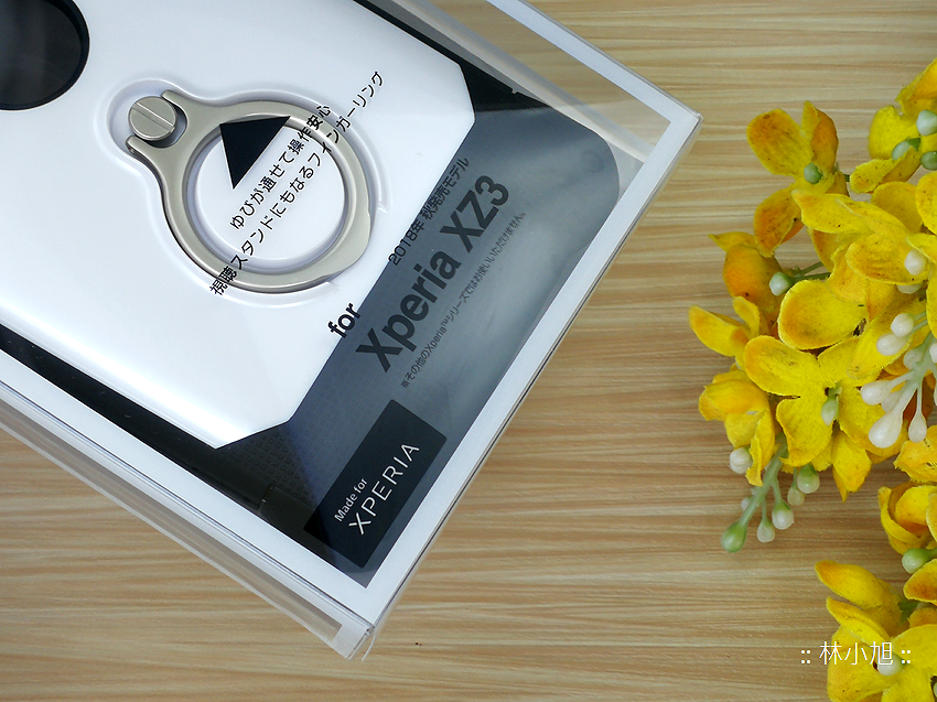 RASTA BANANA SONY Xperia XZ3 防摔立式手機殼(白色) 開箱 (4).png