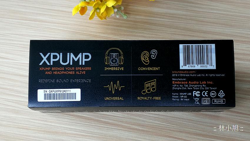 英霸聲學科技 XPUMP Premium 開箱 (ifans 林小旭) (2).png