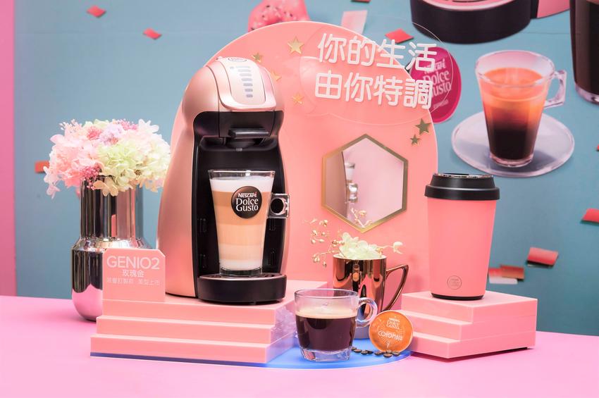 【圖說一】雀巢多趣酷思首度推出「亞洲限定」新色-- Genio 2玫瑰金膠囊咖啡機,即日起僅在台灣、日本、韓國、中國限量販售,粉紅控必收的輕奢時尚,逆襲2019早春居家生活!.png
