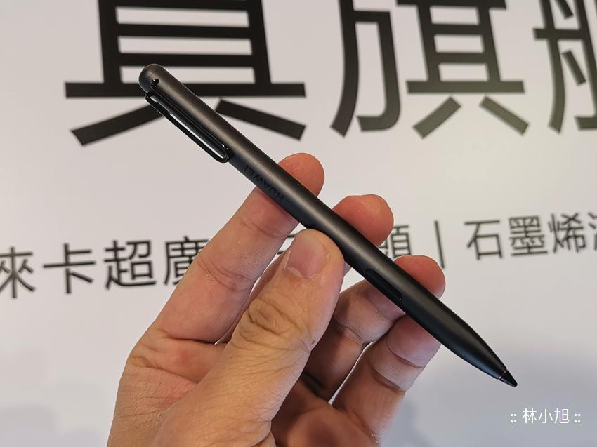 HUAWEI Mate20 X 台灣預購 (6).png