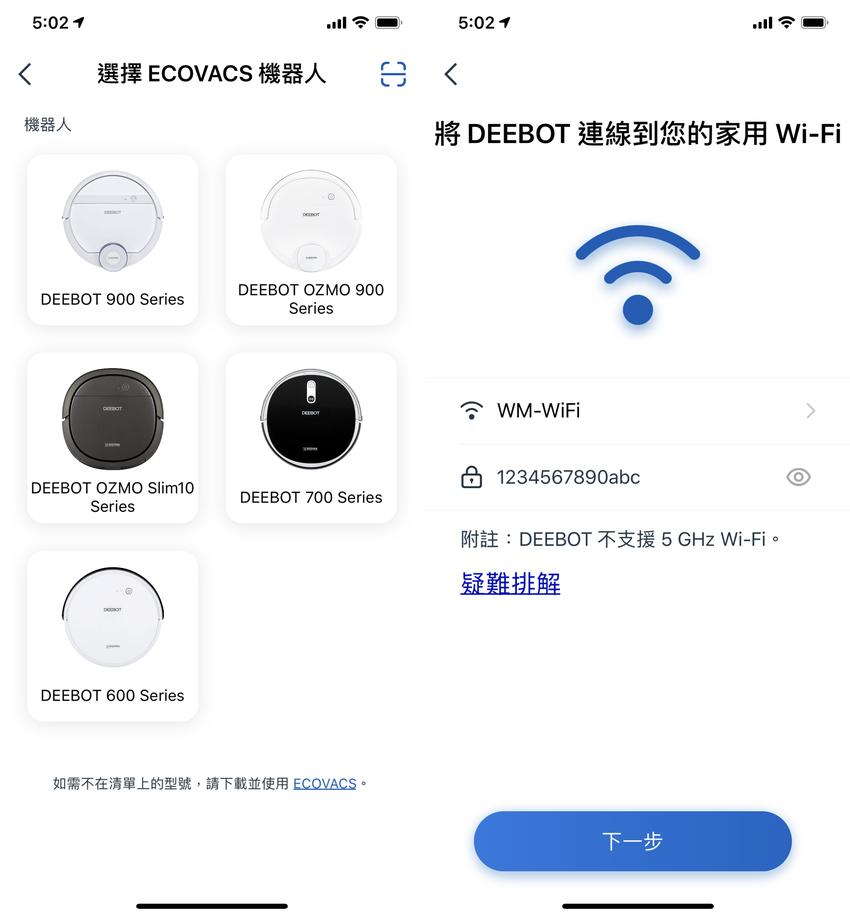 ECOVACS DEEBOT OZMO 900 智慧型掃地吸塵機器人開箱 (ifans 林小旭) (102).png