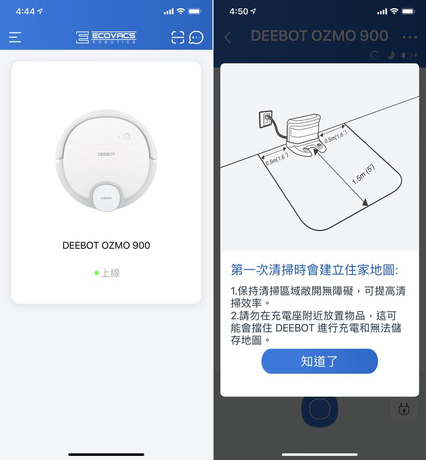 ECOVACS DEEBOT OZMO 900 智慧型掃地吸塵機器人開箱 (ifans 林小旭) (103).png