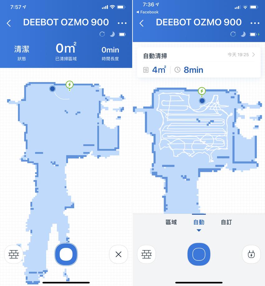 ECOVACS DEEBOT OZMO 900 智慧型掃地吸塵機器人開箱 (ifans 林小旭) (110).png