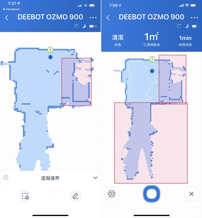 ECOVACS DEEBOT OZMO 900 智慧型掃地吸塵機器人開箱 (ifans 林小旭) (111).png