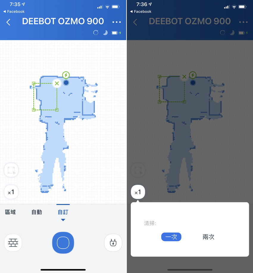 ECOVACS DEEBOT OZMO 900 智慧型掃地吸塵機器人開箱 (ifans 林小旭) (112).png