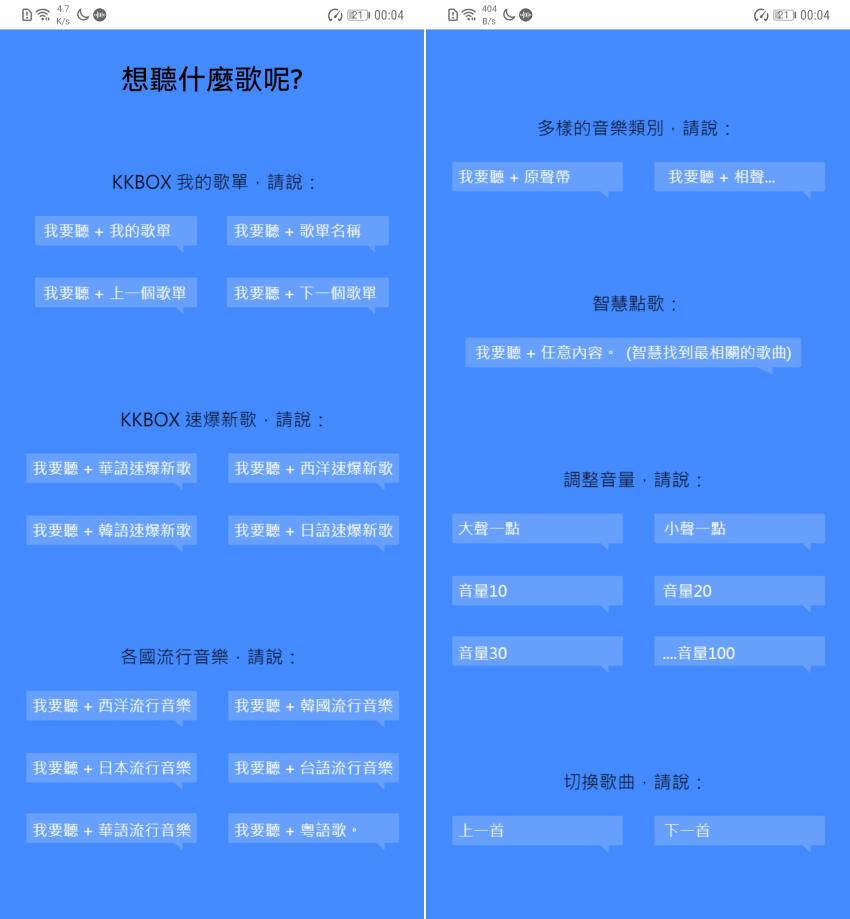 OVO 音樂隨行杯二代高音質藍牙喇叭開箱 (26).png