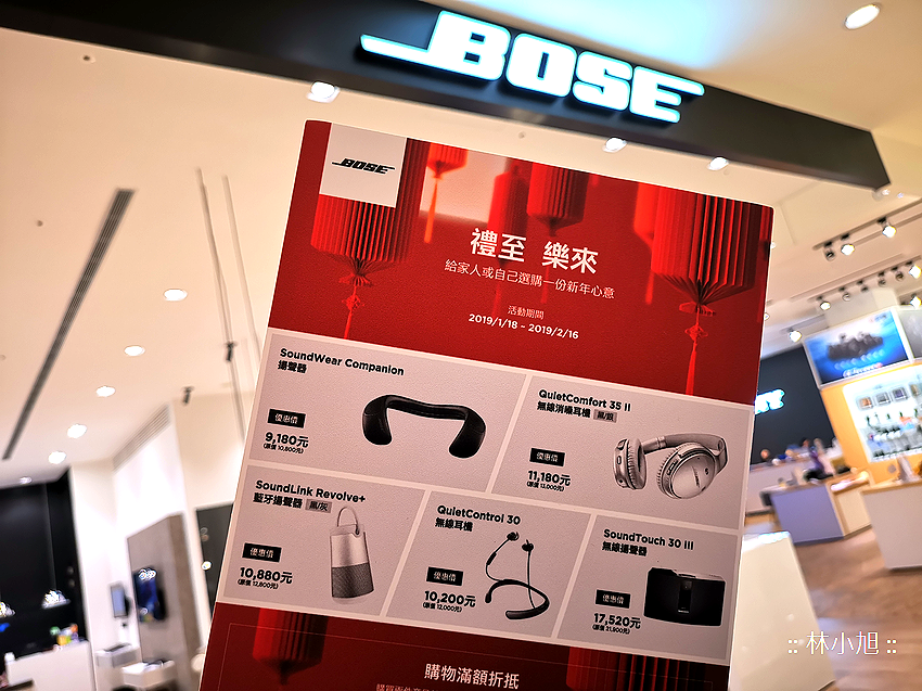 Bose 博士音響 (2).png