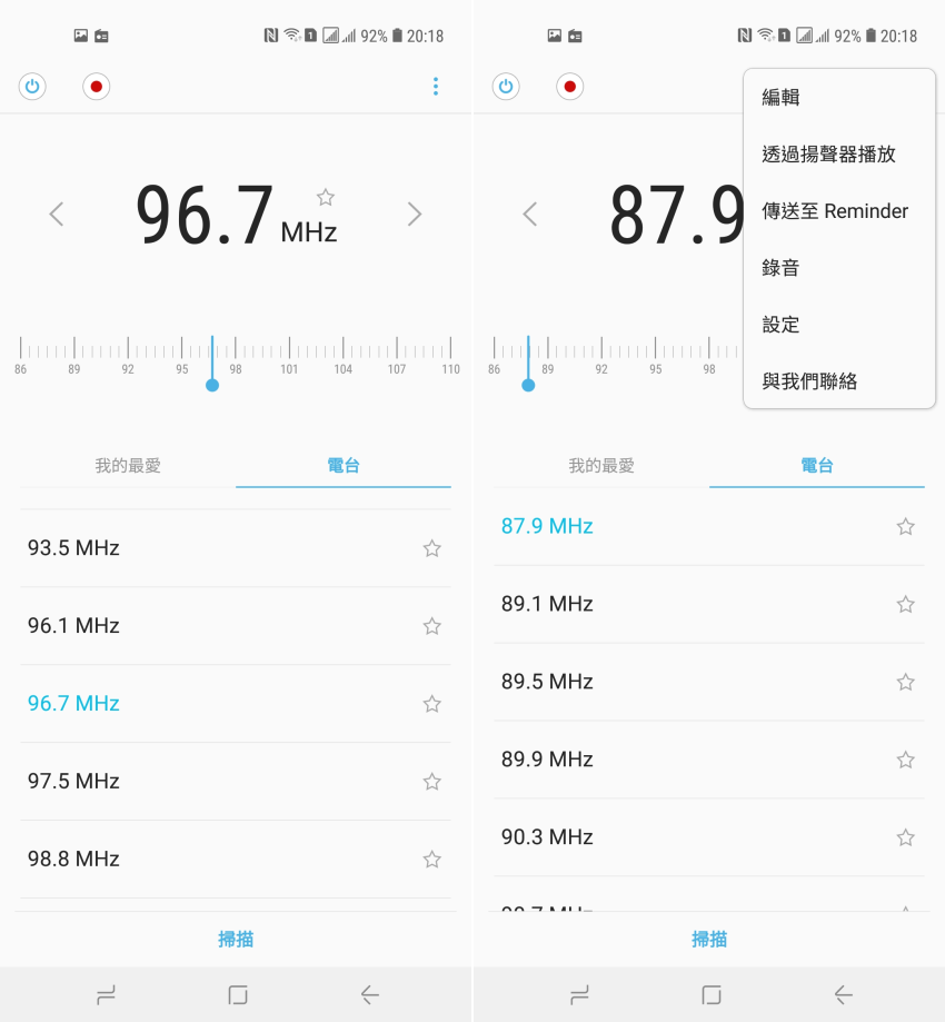 Samsung Galaxy A8s 開箱 (ifans 林小旭) (10).png