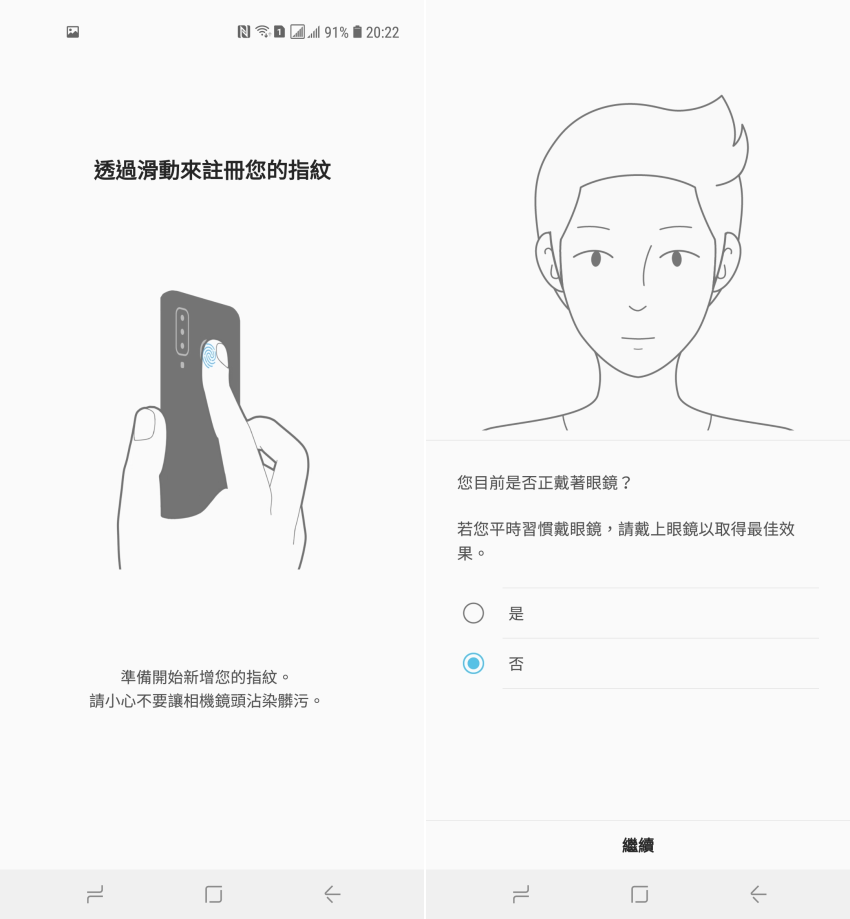 Samsung Galaxy A8s 開箱 (ifans 林小旭) (12).png
