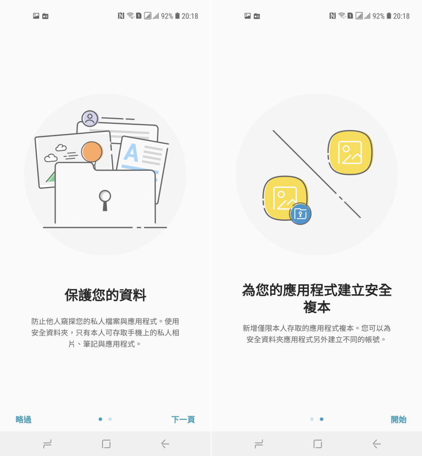 Samsung Galaxy A8s 開箱 (ifans 林小旭) (11).png