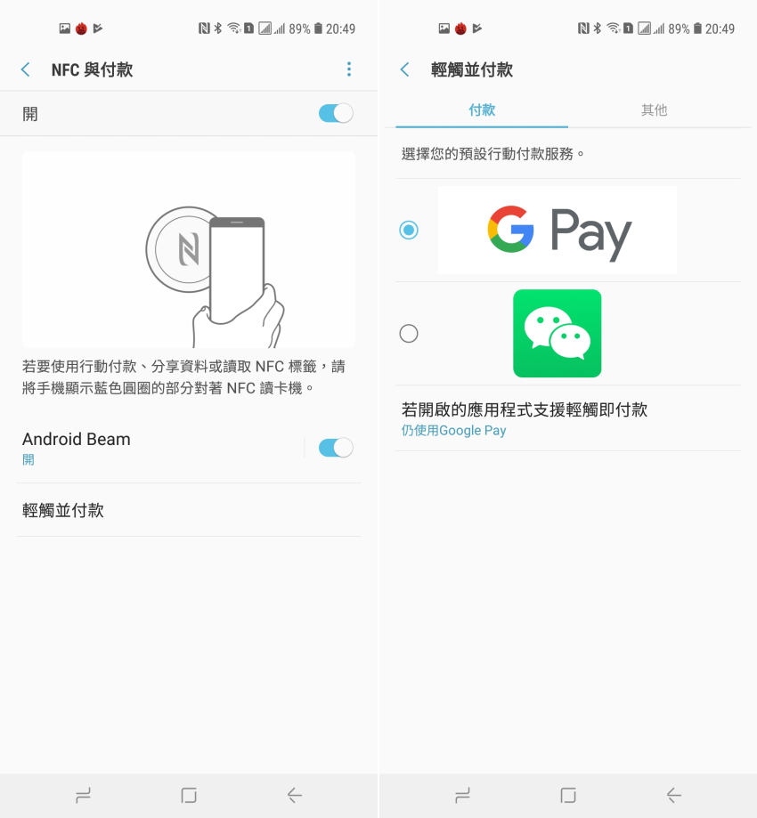 Samsung Galaxy A8s 開箱 (ifans 林小旭) (14).png