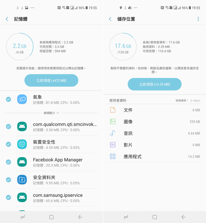 Samsung Galaxy A8s 開箱 (ifans 林小旭) (2).png