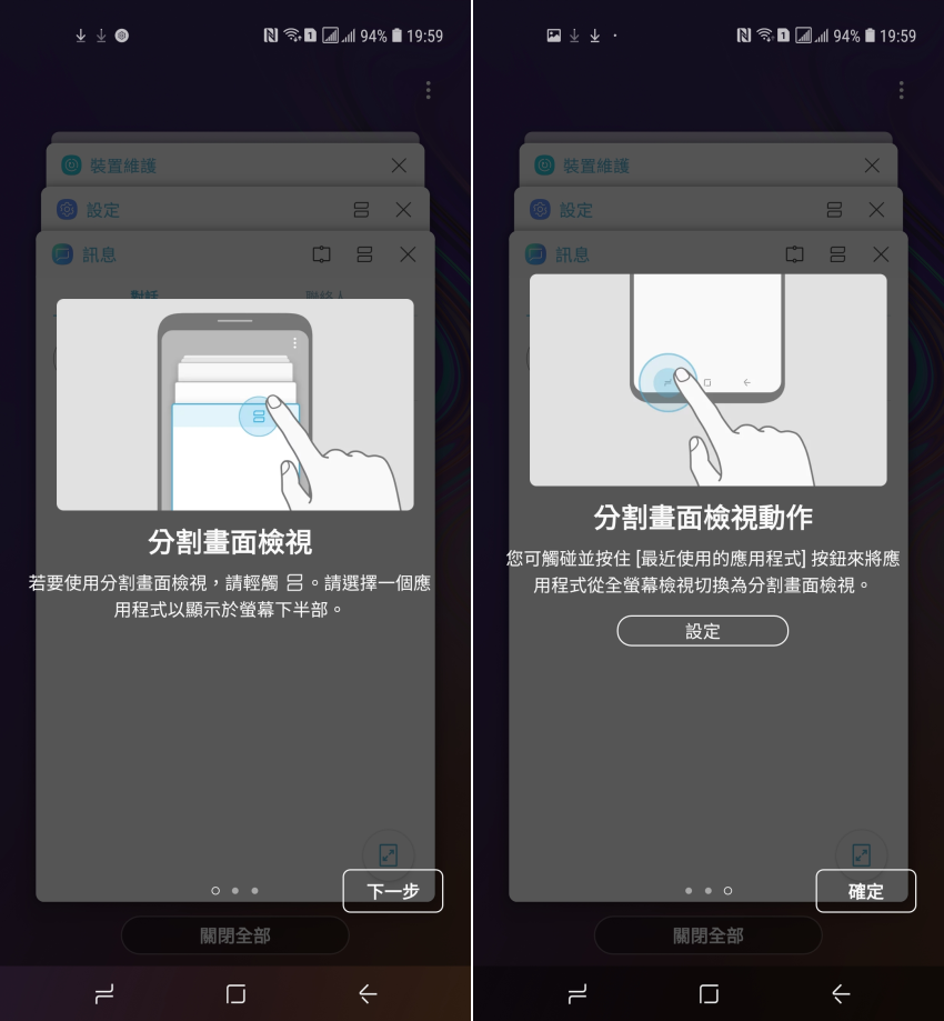 Samsung Galaxy A8s 開箱 (ifans 林小旭) (4).png