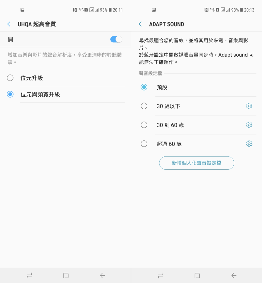 Samsung Galaxy A8s 開箱 (ifans 林小旭) (9).png