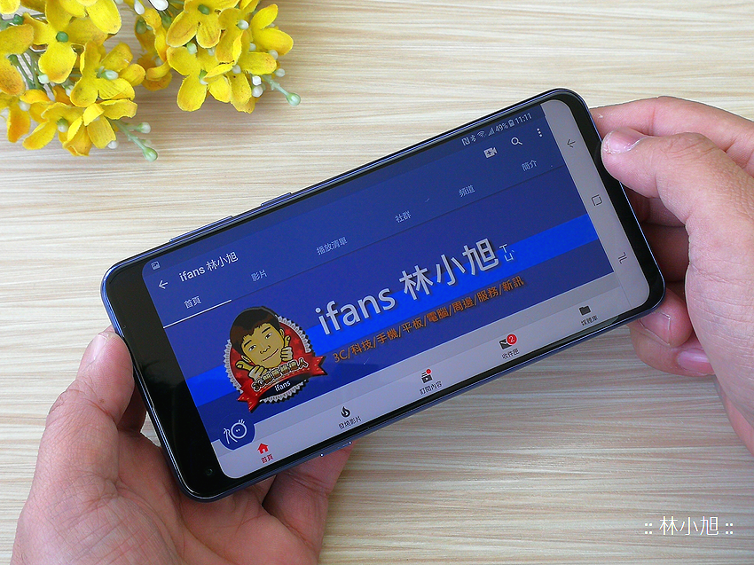 Samsung Galaxy A8s 開箱 (ifans 林小旭) (30).png