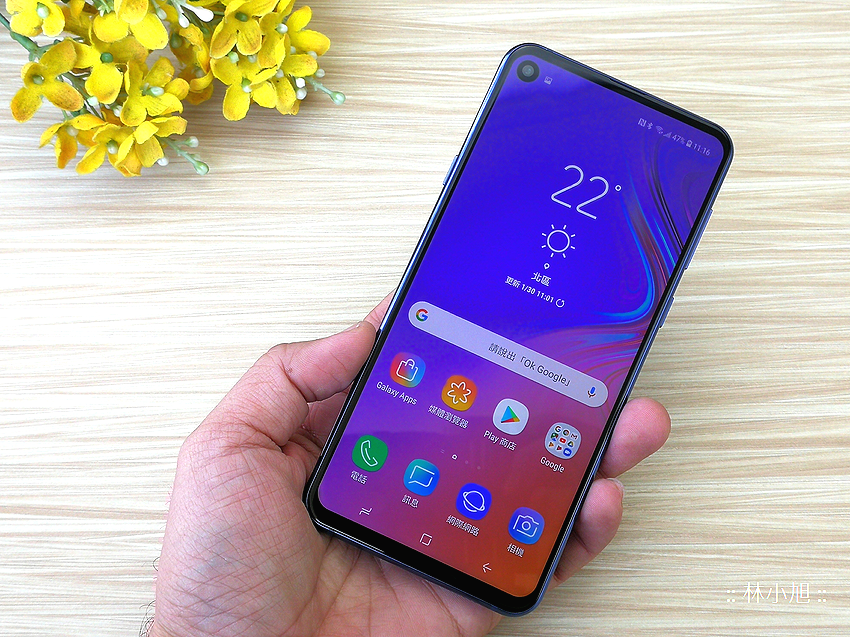 Samsung Galaxy A8s 開箱 (ifans 林小旭) (34).png