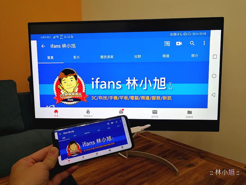 LG UltraFine 4K 顯示器 LG 32UL950 開箱 (ifans 林小旭) (45).png