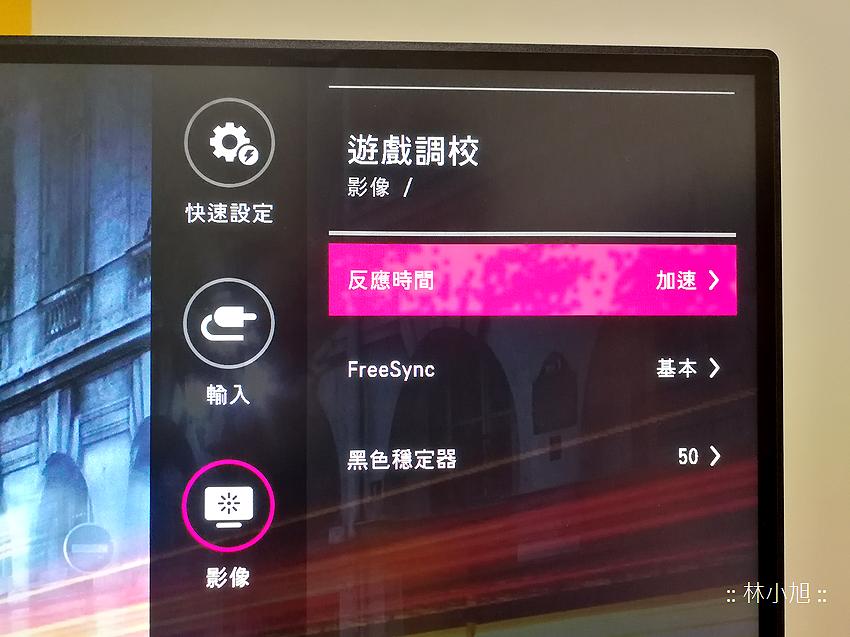 LG UltraFine 4K 顯示器 LG 32UL950 開箱 (ifans 林小旭) (53).png