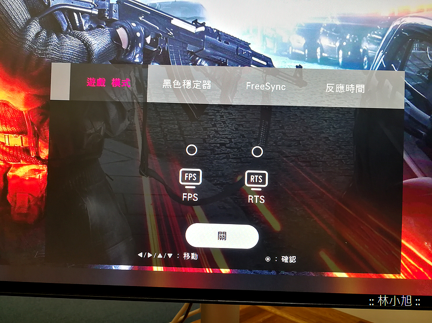 LG UltraFine 4K 顯示器 LG 32UL950 開箱 (ifans 林小旭) (56).png