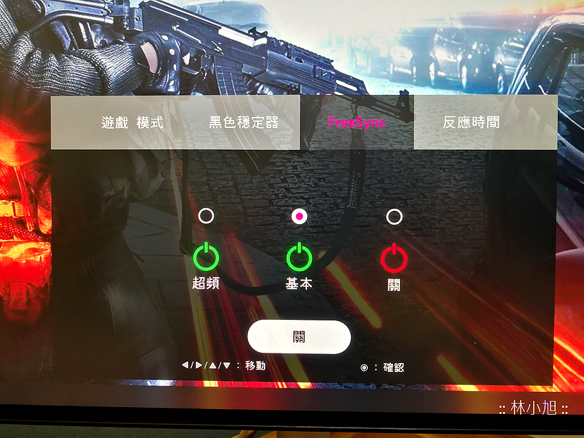 LG UltraFine 4K 顯示器 LG 32UL950 開箱 (ifans 林小旭) (57).png