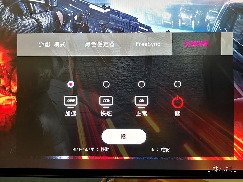 LG UltraFine 4K 顯示器 LG 32UL950 開箱 (ifans 林小旭) (58).png