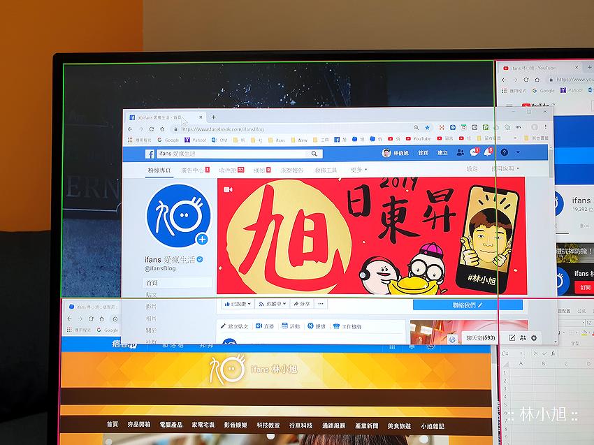 LG UltraFine 4K 顯示器 LG 32UL950 開箱 (ifans 林小旭) (75).png