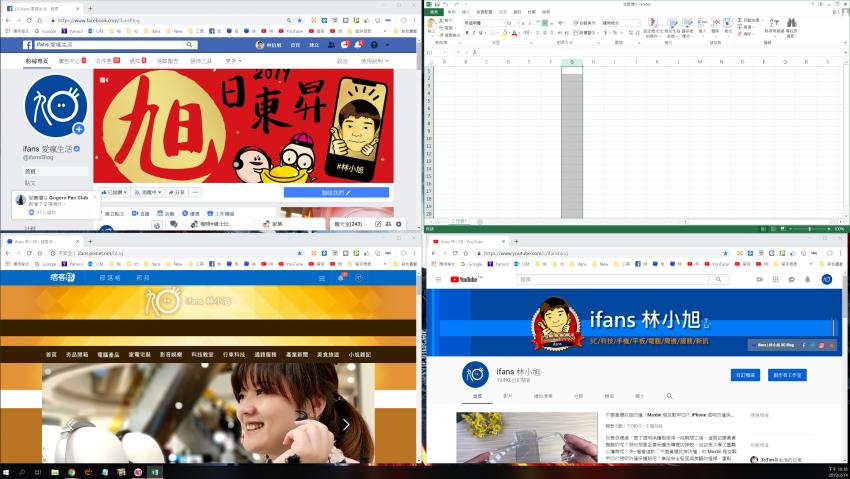 LG UltraFine 4K 顯示器 LG 32UL950 畫面 (ifans 林小旭) (3).png