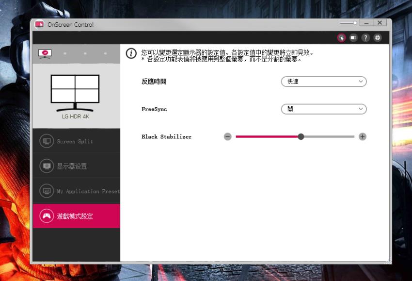 LG UltraFine 4K 顯示器 LG 32UL950 畫面 (ifans 林小旭) (1).png