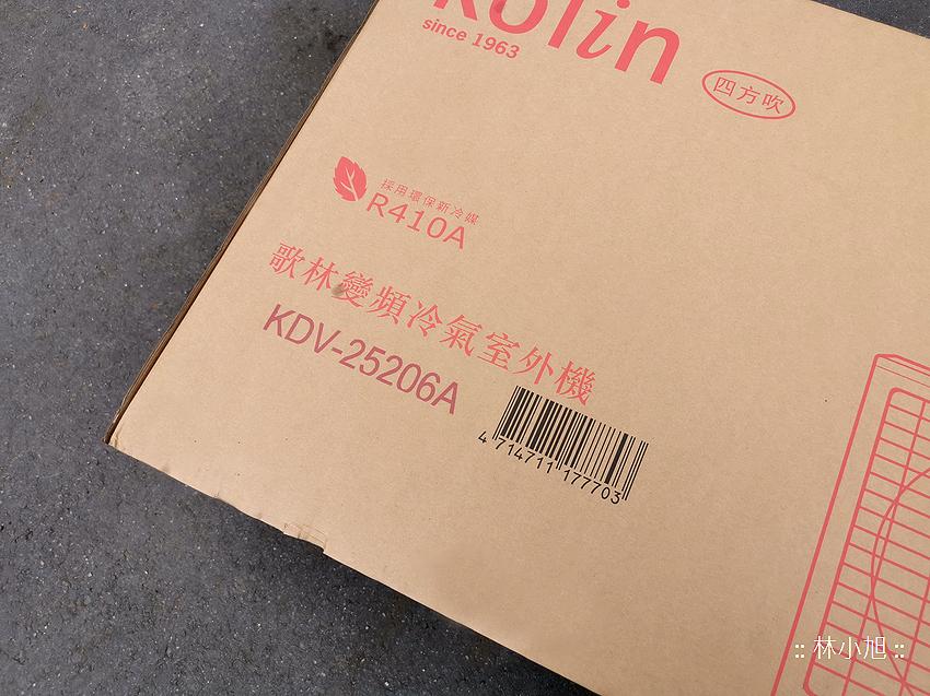 Kolin 歌林 4~5 坪變頻冷暖分離式冷氣 KSA-252DV06KDV-25206 開箱 (ifans 林小旭) (33).png