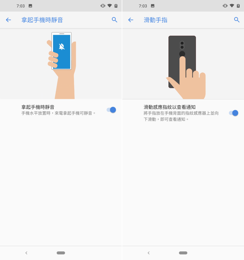 NOKIA X71 畫面 ( ifans 林小旭) (8).png