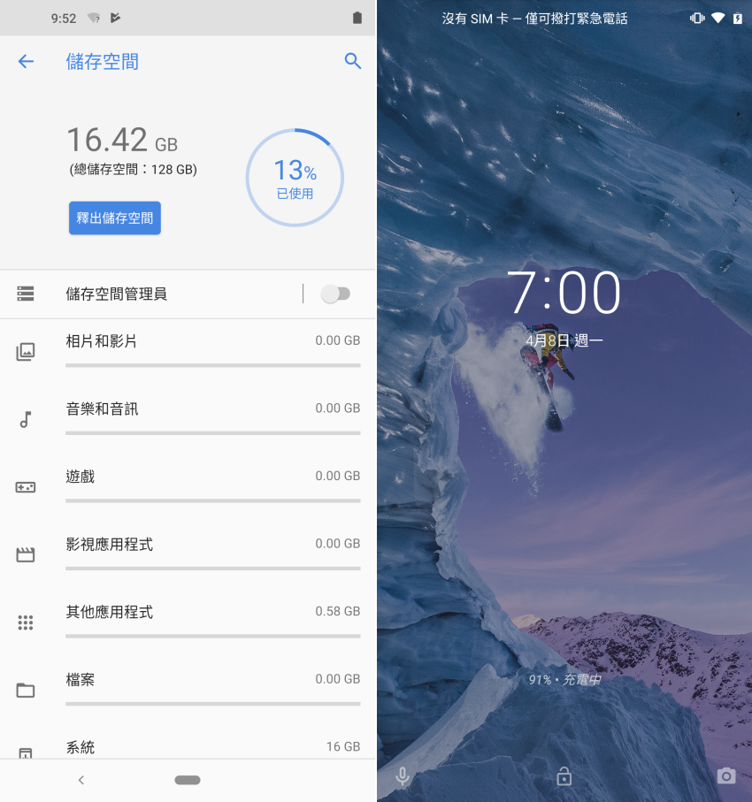 NOKIA X71 畫面 ( ifans 林小旭) (1).png
