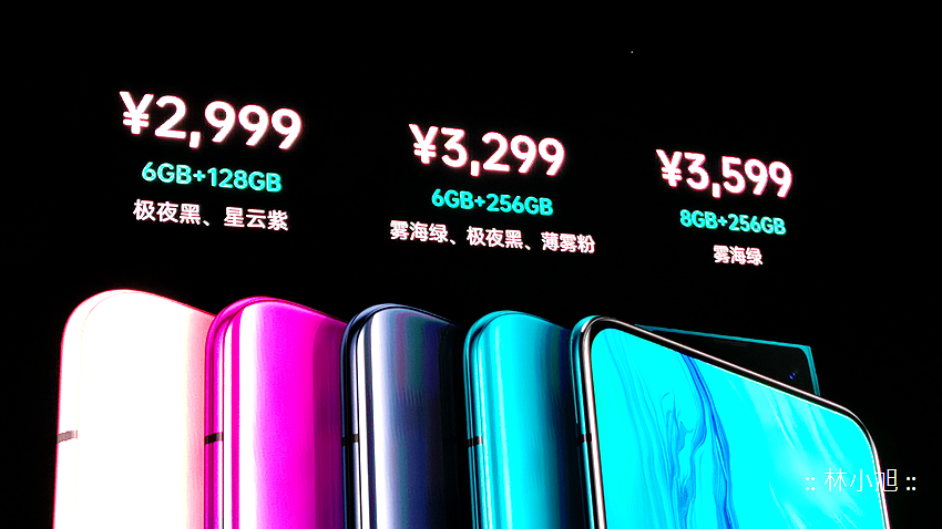 OPPO Reno 開箱動手玩 (ifans 林小旭) (22).png