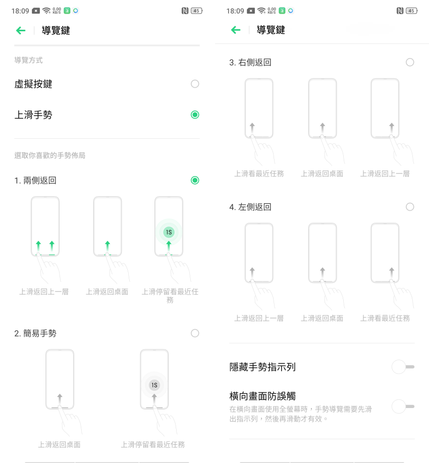 OPPO Reno 畫面 (ifans 林小旭) (17).png
